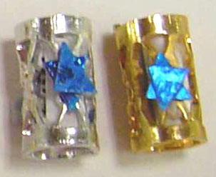 Dollhouse Miniature Mezuzah with Scroll Silver Or Gold