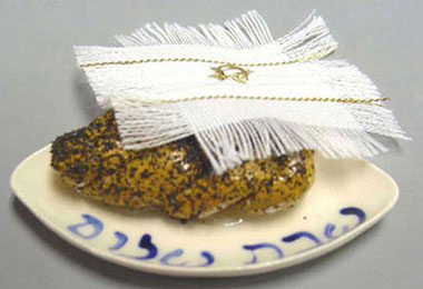Dollhouse Miniature Challah, Plate & Cover