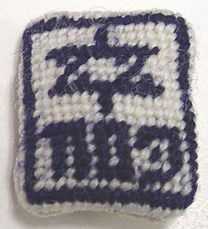 Dollhouse Miniature Passover Needlepoint Pillow