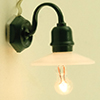 Dollhouse Miniature Outdoor Security Light 12V Bipin Pea Green